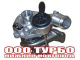 Турбокомпрессор 54359880021, турбина на Citroen C1, Nemo, Bipper